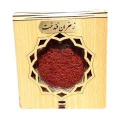یک مثقال زعفران فندخت در بسته بندی شکیل با ظرف خاتم و حفاظ چوبی مطابق عکس(4.6 گرم زعفران سرگل)