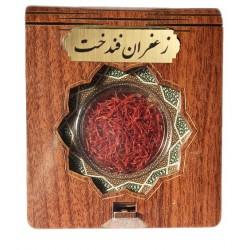 2 گرم زعفران فندخت در بسته بندی شکیل با ظرف خاتم و حفاظ چوبی مطابق عکس (2 گرم زعفران سرگل)