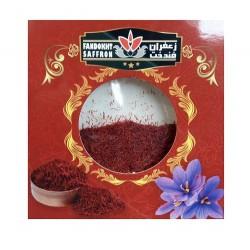 نیم مثقال پودر زعفران فندخت در بسته بندی کارتی (2.3 گرم)