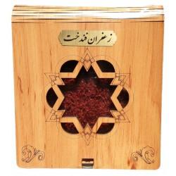 پنج مثقال زعفران فندخت در بسته بندی شکیل با ظرف خاتم و حفاظ چوبی مطابق عکس (23 گرم زعفران سرگل)